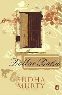 Gently Falls The Bakula Read Online Free