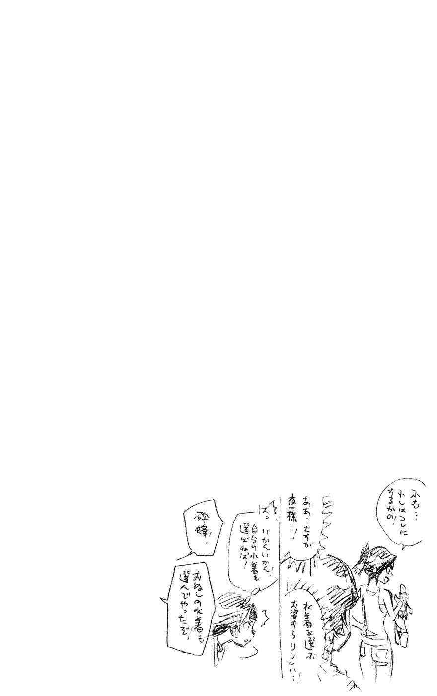 Bleach chapter 228 trang 21
