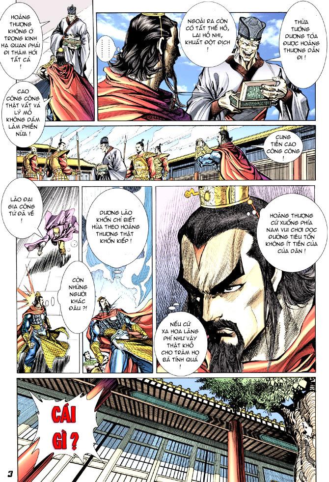 Đại Đường Uy Long chapter 13 trang 3