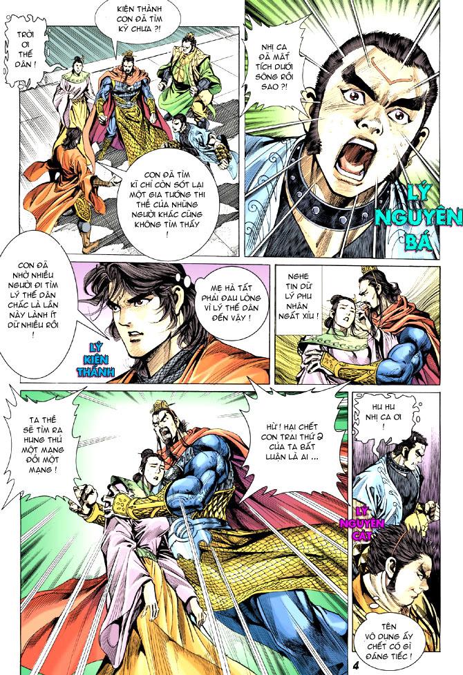 Đại Đường Uy Long chapter 13 trang 4