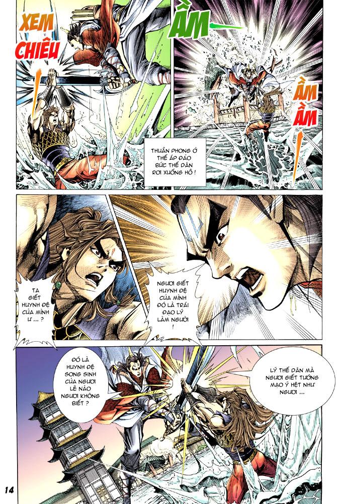 Đại Đường Uy Long chapter 13 trang 12