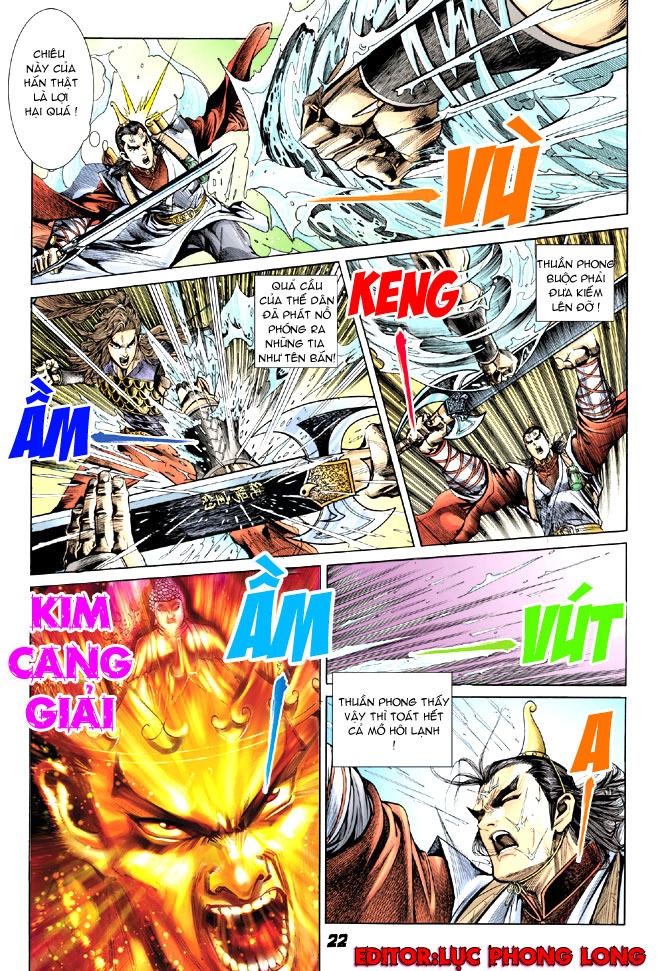 Đại Đường Uy Long chapter 13 trang 17
