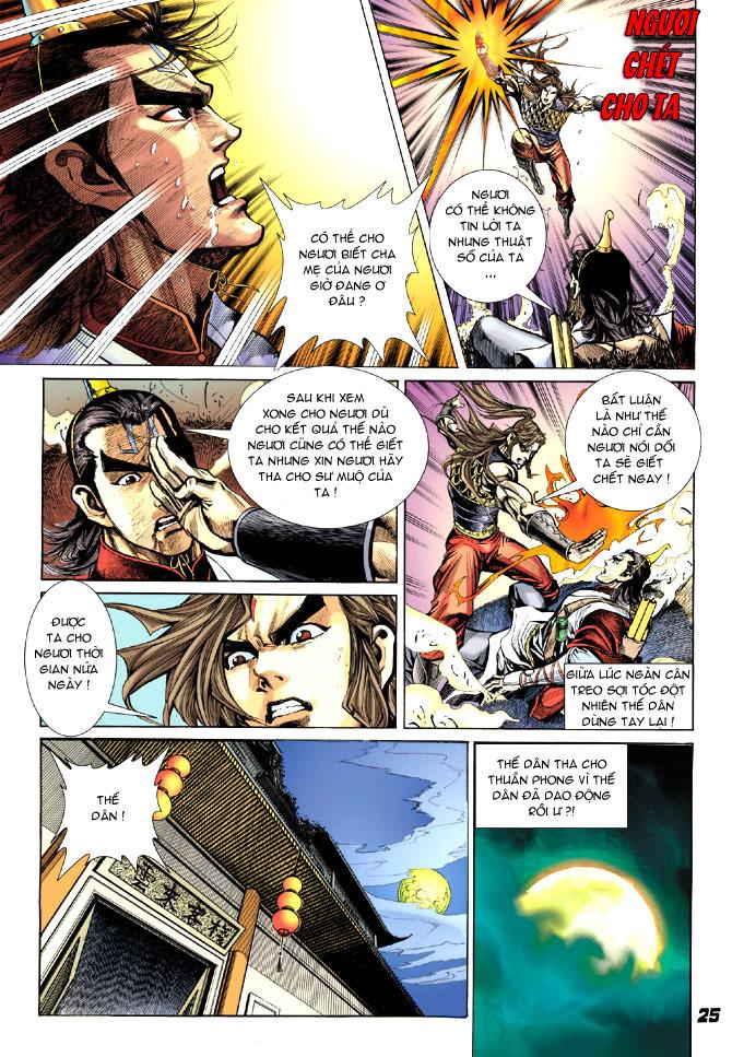 Đại Đường Uy Long chapter 13 trang 18