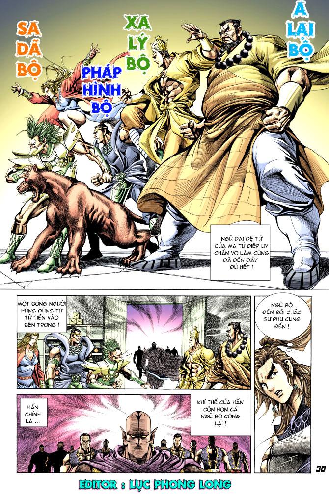 Đại Đường Uy Long chapter 13 trang 21