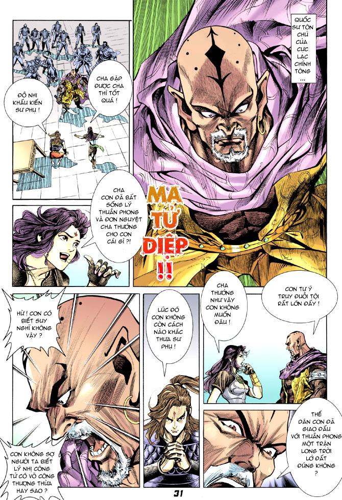 Đại Đường Uy Long chapter 13 trang 22