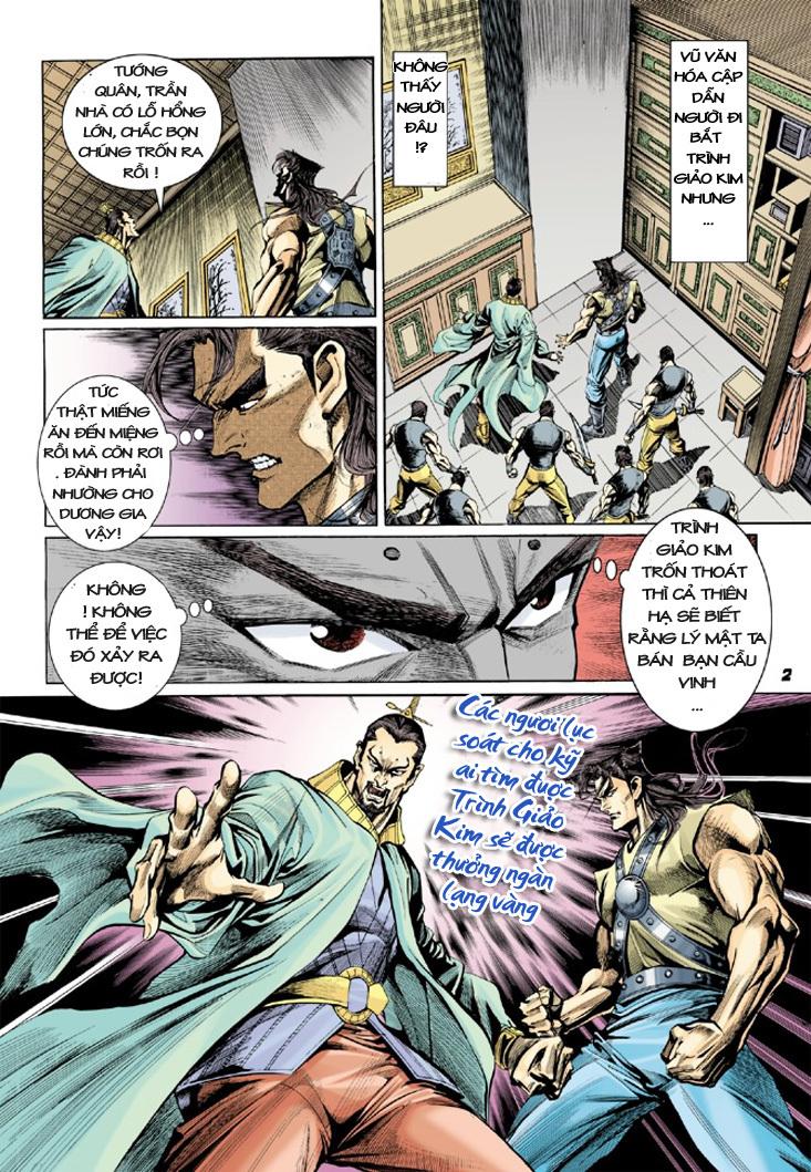 Đại Đường Uy Long chapter 10 trang 2