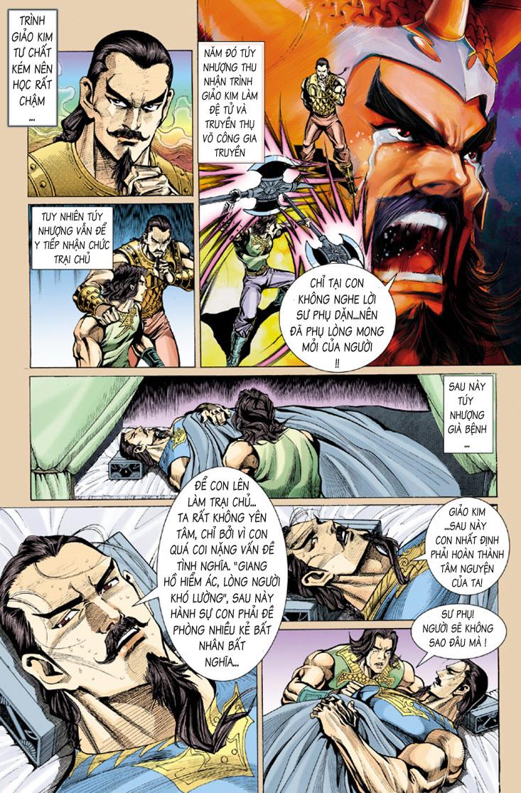 Đại Đường Uy Long chapter 10 trang 4