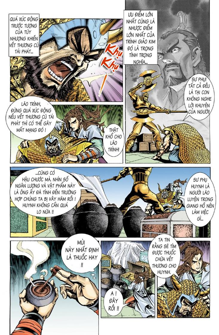 Đại Đường Uy Long chapter 10 trang 5