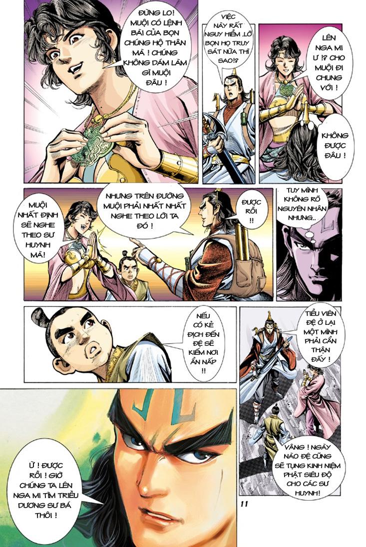 Đại Đường Uy Long chapter 9 trang 11
