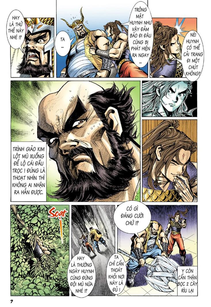 Đại Đường Uy Long chapter 10 trang 7