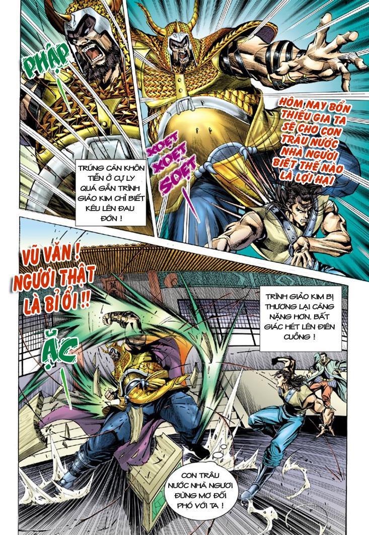 Đại Đường Uy Long chapter 9 trang 14