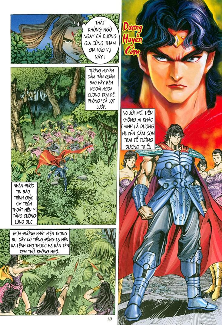 Đại Đường Uy Long chapter 10 trang 9