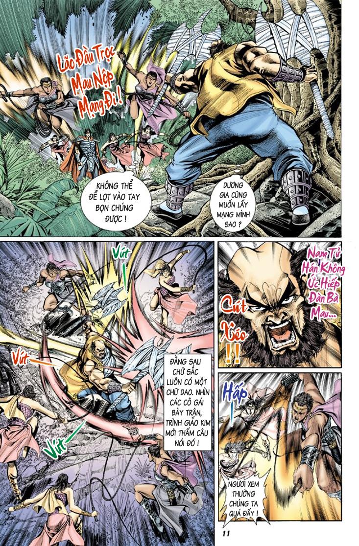 Đại Đường Uy Long chapter 10 trang 10