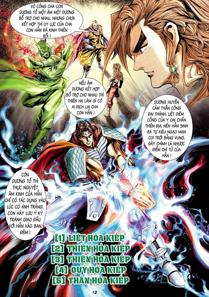 Đại Đường Uy Long chapter 10 trang 11