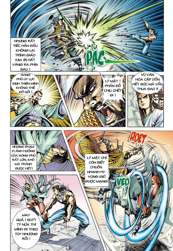 Đại Đường Uy Long chapter 9 trang 20