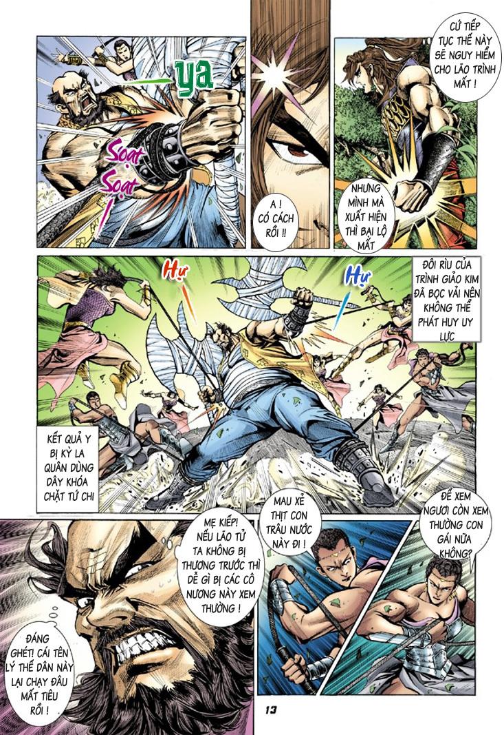 Đại Đường Uy Long chapter 10 trang 12