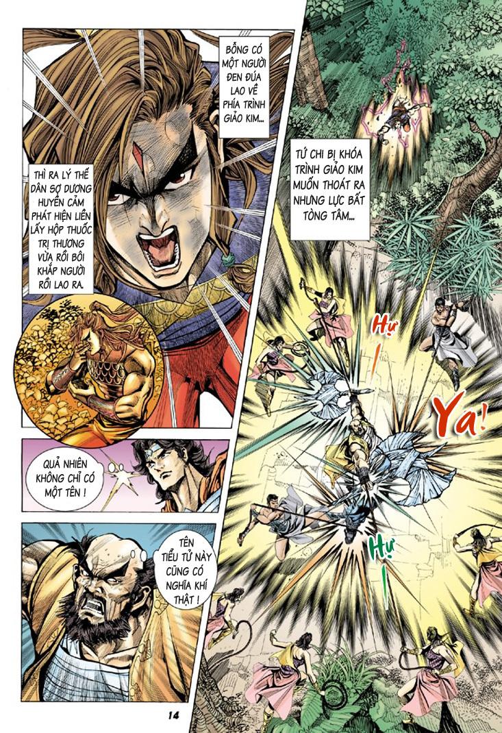 Đại Đường Uy Long chapter 10 trang 13