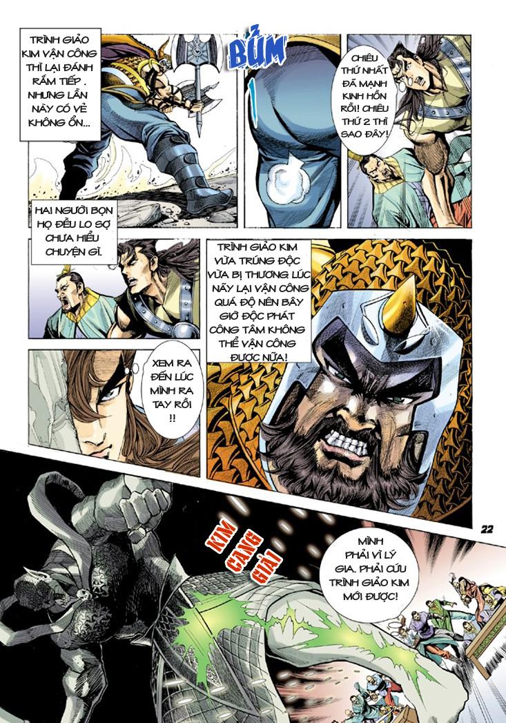 Đại Đường Uy Long chapter 9 trang 22