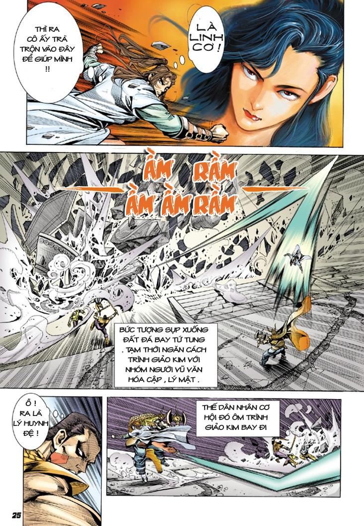 Đại Đường Uy Long chapter 9 trang 25