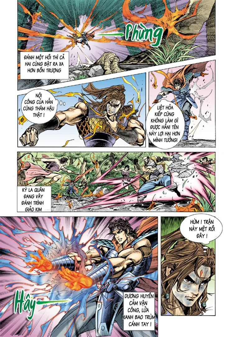 Đại Đường Uy Long chapter 10 trang 18