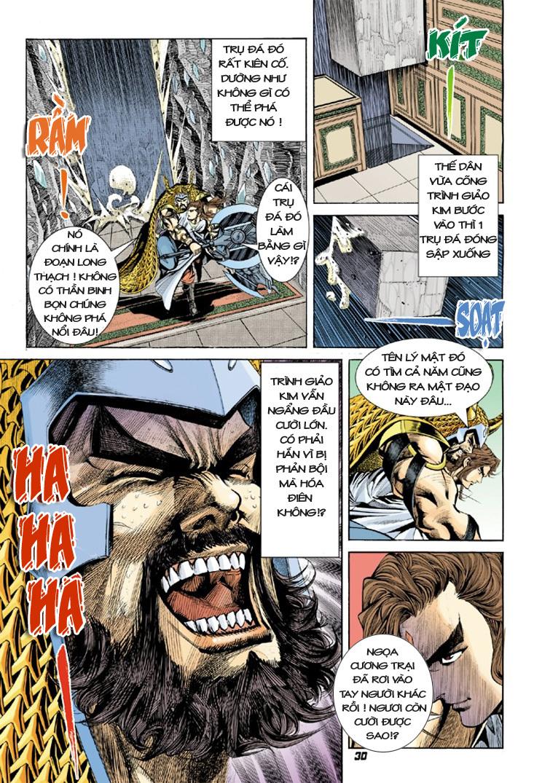 Đại Đường Uy Long chapter 9 trang 30