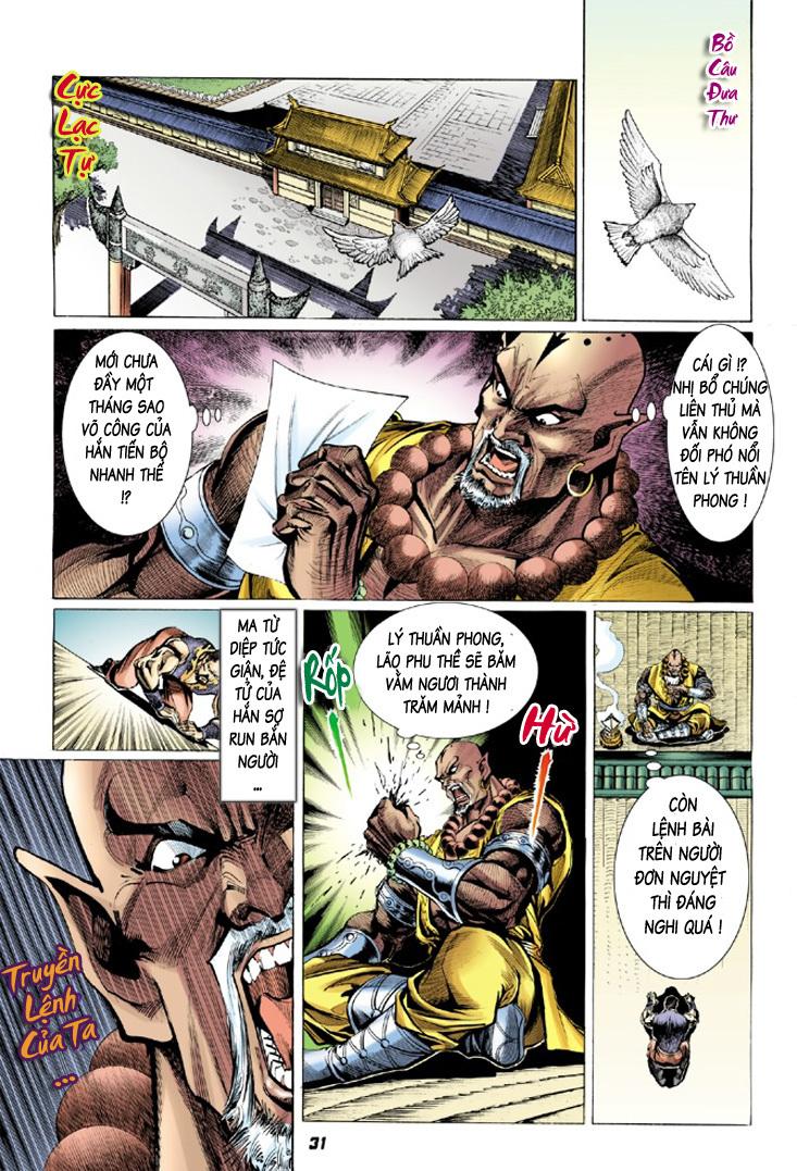 Đại Đường Uy Long chapter 10 trang 27