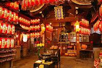 Japon : Toute la lumière sur les lampions et lanternes en papier ! 2