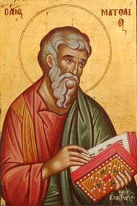 Святий апостол Матій