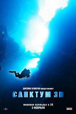 Sanctum 3D Movie