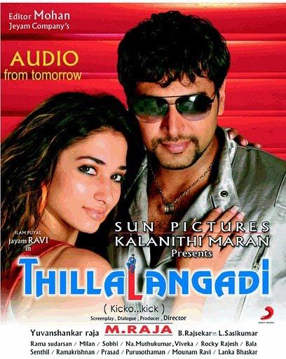 Download Movies Thillalangadi 2010 Tamil Dvdrip Xvid