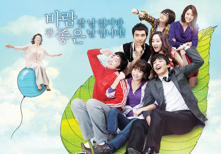 Asian Drama Queen: Happiness On the Wind