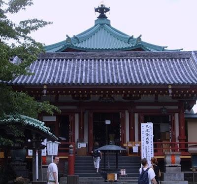 Le Parc de Ueno à Tokyo