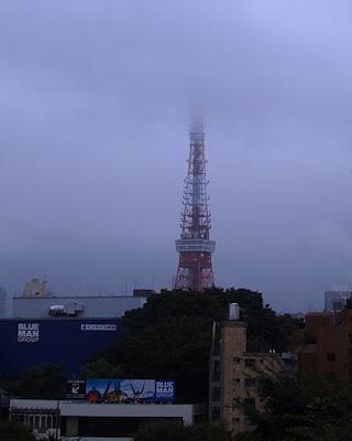 La Tour Mori et son point de vue sur Roppongi et Ginza.