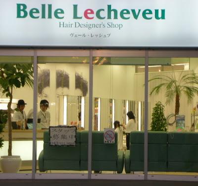 Le rayonnement de la France au Japon, pour le meilleur et le RIRE...