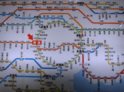 Comment utiliser le Métro au Japon ?