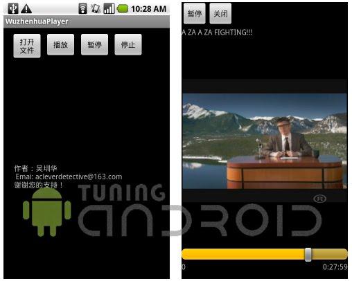 Android Rmvb Player Apk :: sufpieleati cf