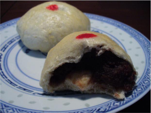 Qu Provecho Comidas y recetas de la familia Min Pao