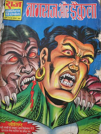 comics of nagraj in pdf