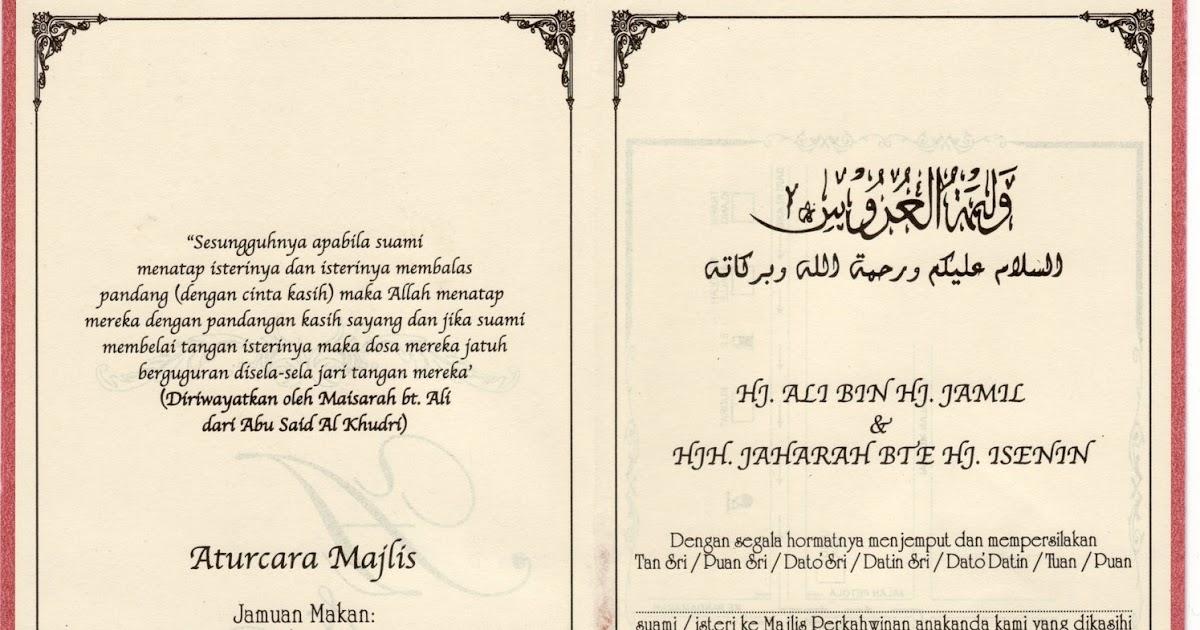 Malaysians Must Know The Truth Jakim Heedless Disposal Of Wedding Invites Threatens Islam