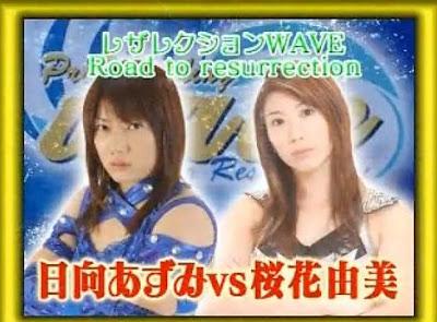 Azumi Hyuga-Yumi Ohka-wrestling