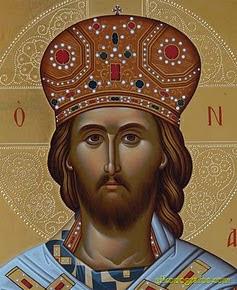 Αποτέλεσμα εικόνας για αγια τριαδα χριστος