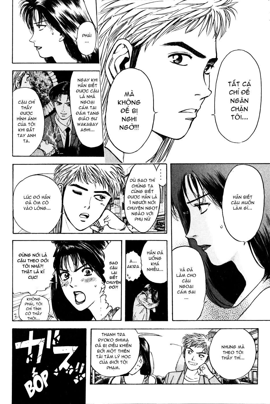 Psychometrer Eiji chapter 25 trang 8