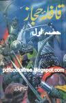 Download free Urdu novels, Download novels of Naseem Hijazi in pdf