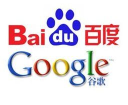 [Google+vs+Baidu.jpg]
