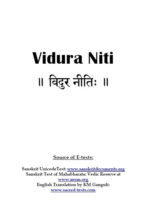 Vidura Niti - Sanskrit Text with English Translation