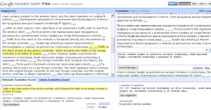 Google Translation Toolkit (GTT): translator's perspective