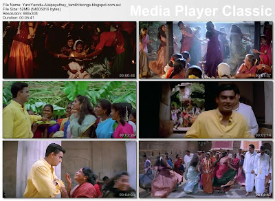 tamil cut songs free download 2010