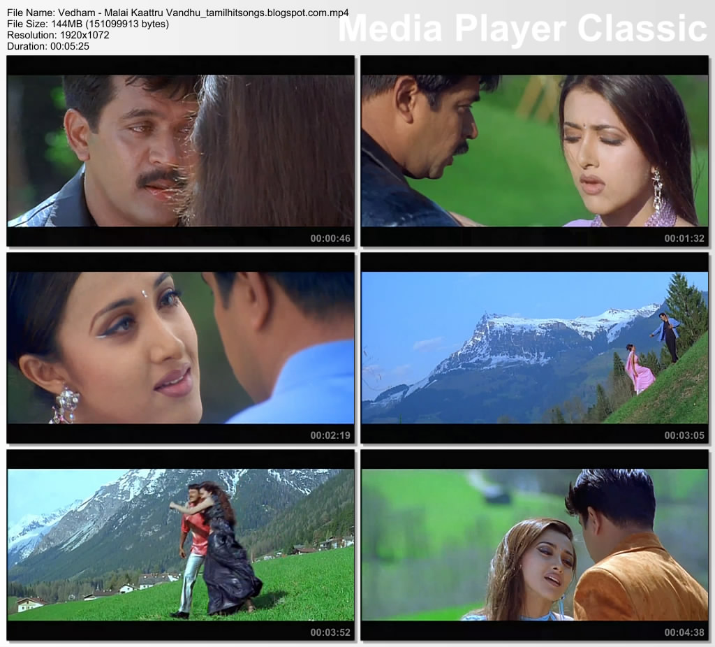 Vedham Songs Download