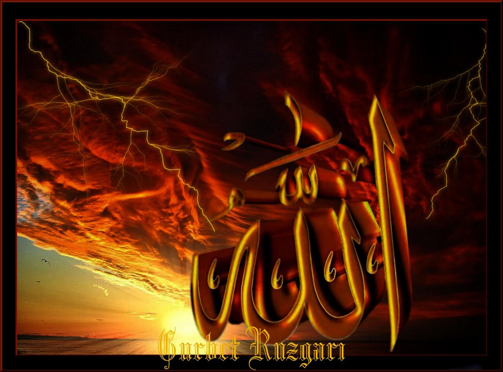 S Name Ka Wallpaper: PAK ISLAM: ALLAH IMAGE