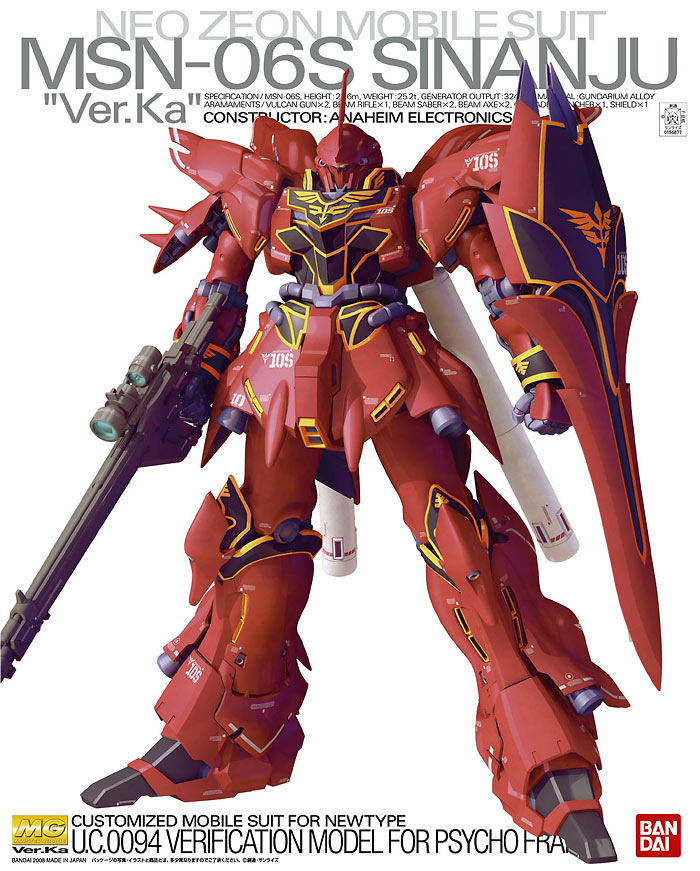 Beyond Hobby: Gundam: MSN-06S Sinanju